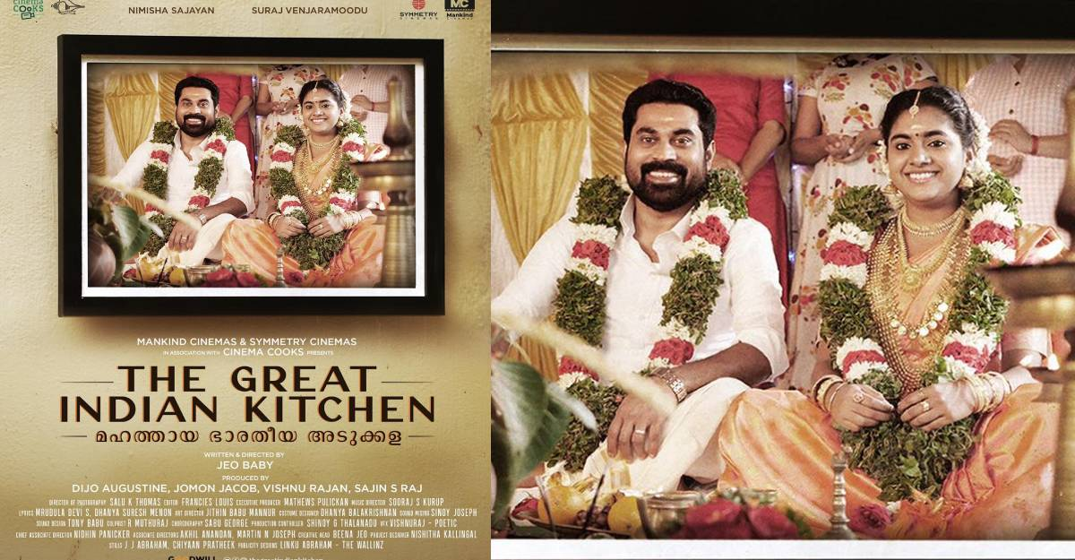 The Great Indian Kitchen review: The right food for thought