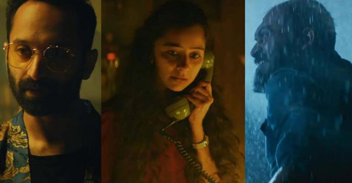Irul Movie Download isaimini, kuttymovies, tamilyogi, tamilrockers