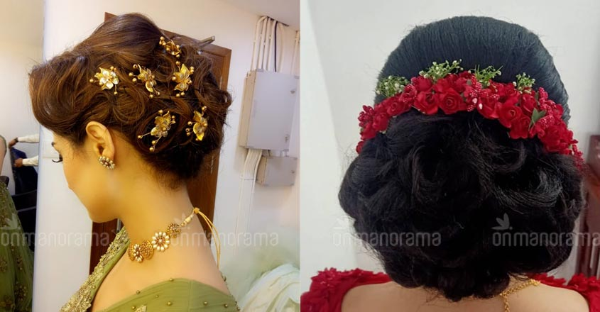 Do You Know Latest Bridal Make Up Trends In Kerala Lifestyle Fashion English Manorama